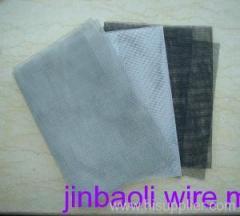 fiberglass window screening cloth