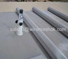 Stainless Steel Micronic Mesh Screen