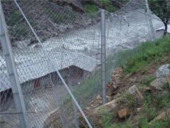 Slope Fence Mesh