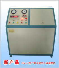 CO2 filling machine