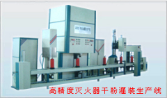 High-precision dry powder automatic
