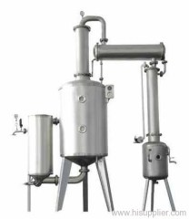 Multiple function alcohol reclamation concentrator
