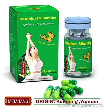 Bottle Virsion of Meizitang botanical slimming capsule