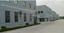 Ningbo Free Trade Zone Zhiyuan Manufacturing Corp