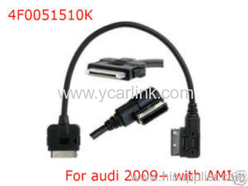 4f0051510k Audi AMI cable for ipod to MMI 3G
