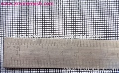 Woven Insect Screen