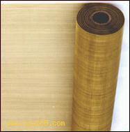 Phosphor Bronzen Wire Mesh