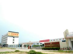 Foshan Daji Metals Industry Co.,Ltd