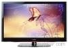 Flat LCD TV 17 Inch