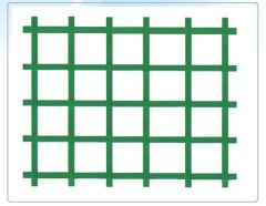 Polyester Geogrid with PVC Coating