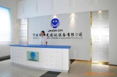 Ningbo Jingkon Fiber Communication Apparatus Company Limtited