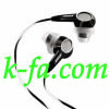 G2 Earphones Headphones