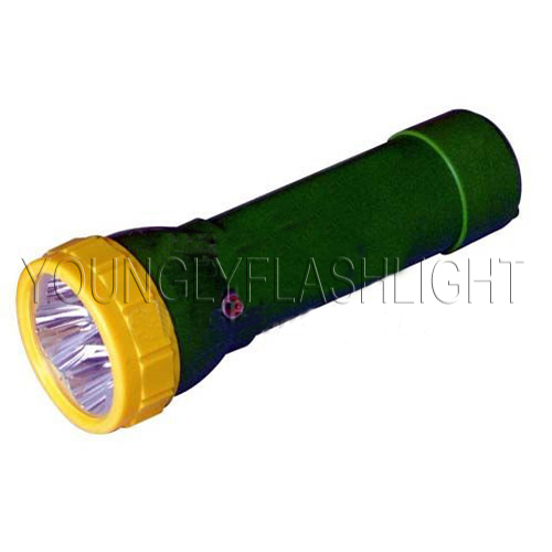 4 LEDs Rechargeable Flashlight