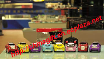 4 Channel Tiny Remote Control Car