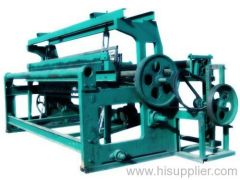 plain weave wire mesh machine