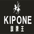 KIPONE(HEFEI) GARMENT DEVELOPMENT CO., LTD.