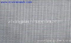 gray fiberglass insect screening