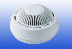 Electronic Smoke Alarm