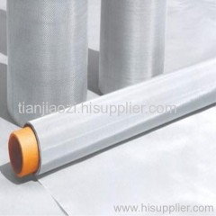 Weaving Stainless Steel Wire Mesh