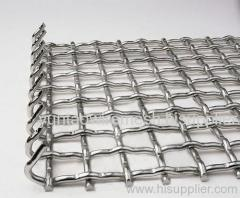 stainless steel crimped netting