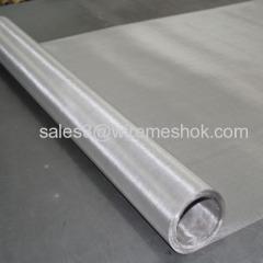 Metal Woven Fabric