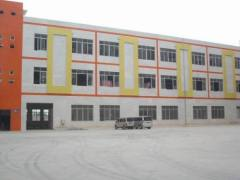 Amoy Massager Co., Ltd.