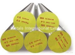 Special Steel
