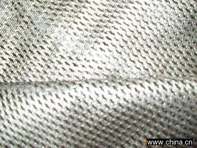 Silver Wire Mesh