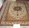 Persian Silk Rug/Carpet : 260 Lines Silk Rug