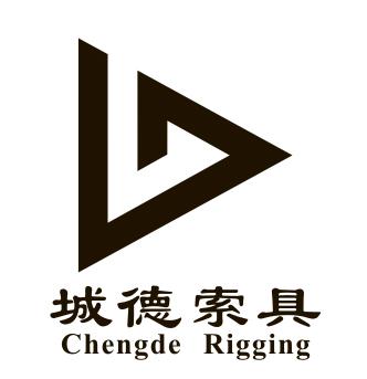 Qingdao Chengde Rigging Forging Factory