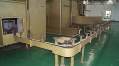 Zhanjiang Sunrise Houseware Co., Ltd.