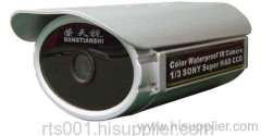 reverse strong light camera