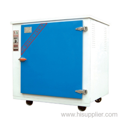 fire extinguisher drying box