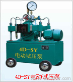 4D-SY16MPa electric hydraulic test pump