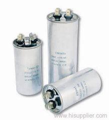 CBB65 Explosion-proof capacitor