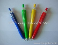 Beautiful Plastic Ball Pen
