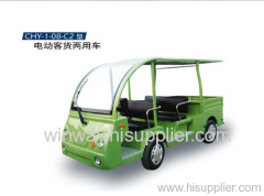 electric vehicle for sightseeing