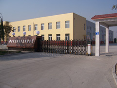 Weifang Airui Brake Systems Co., Ltd