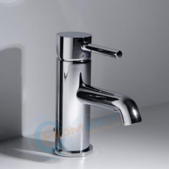 Monobloc basin mixer