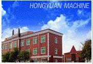 Beijing Hongyuan Machinery Co,.Ltd