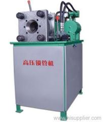 DSG-75 High pressure hose crimping machine