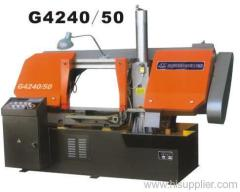 Double column horizontal profile steel band sawing machine