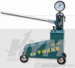 Duplex manual hydraulic test pump