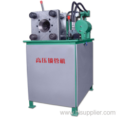 DSG-75 High pressure hose crimping machine