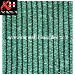 Sun shade wire mesh