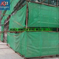 HDPE plastic sheets