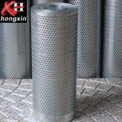 perforated metal