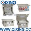 Ground Distribution Box