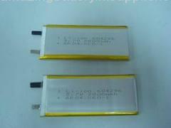 lithium polymer 3.7V cells