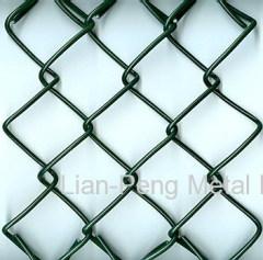 elegant Chain Link Fence